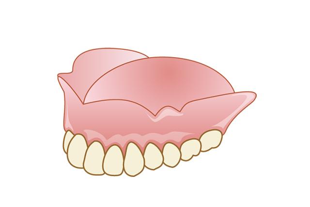 保険の総入れ歯