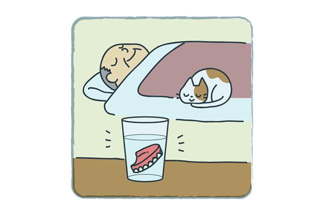 寝るとき入れ歯はどうするか