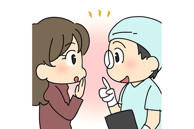 歯科医の説明
